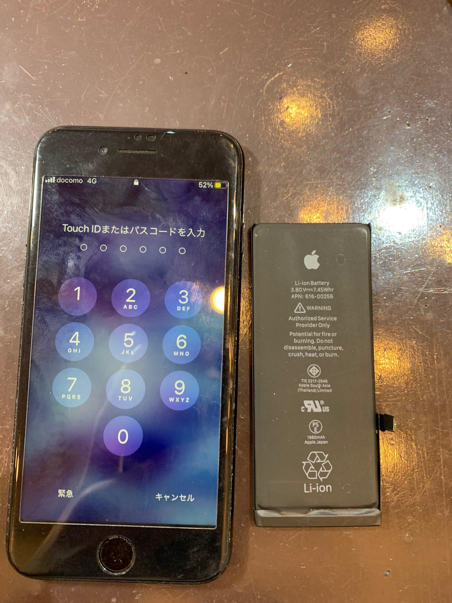 iPhone7 電池交換 電池の減りが極端に早いとのことでご来店頂きました! 尼崎市からのご来店