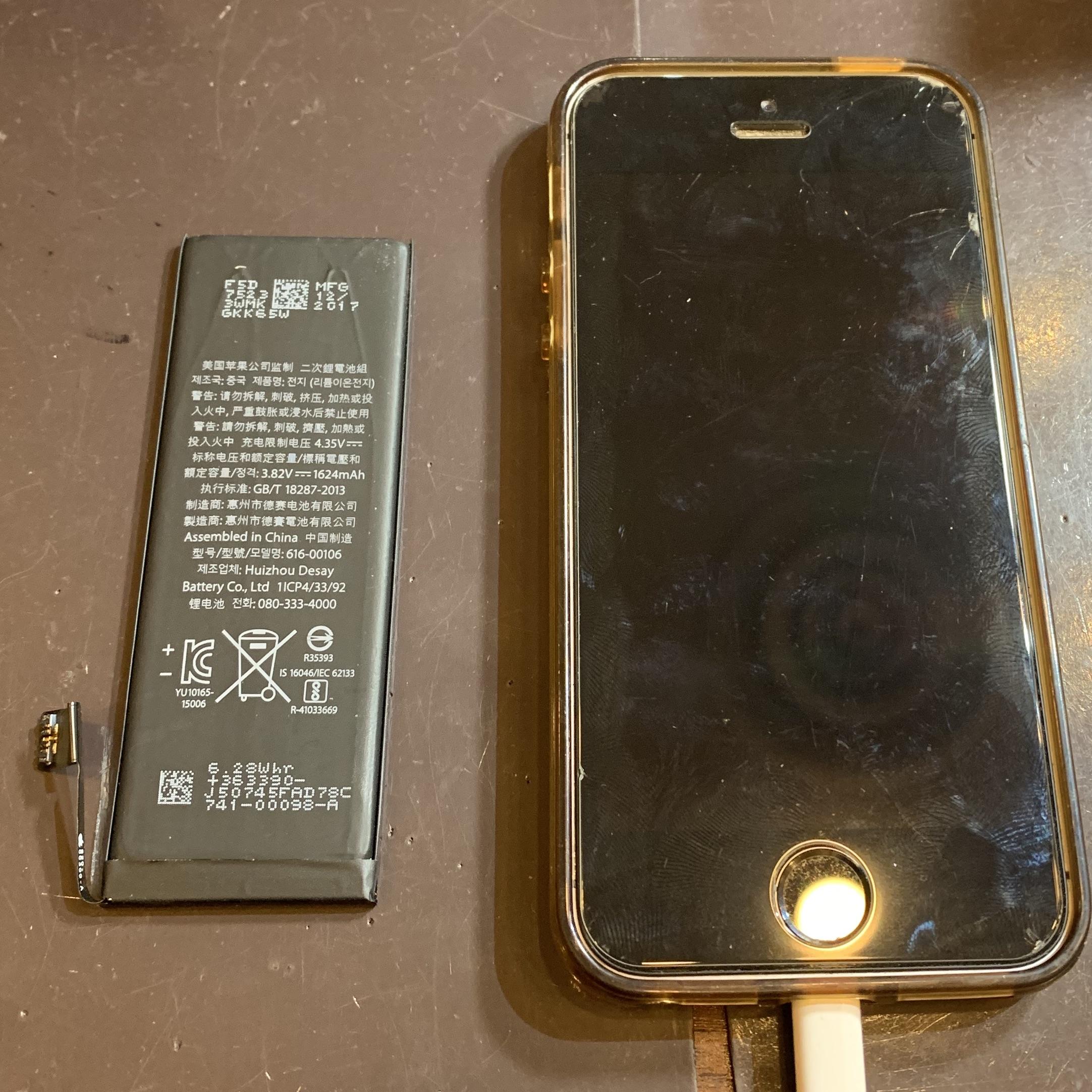 【iPhoneSE電池交換】川西−充電が1日持たない!いきなりシャットダウンはバッテリー交換で改善!ヒ