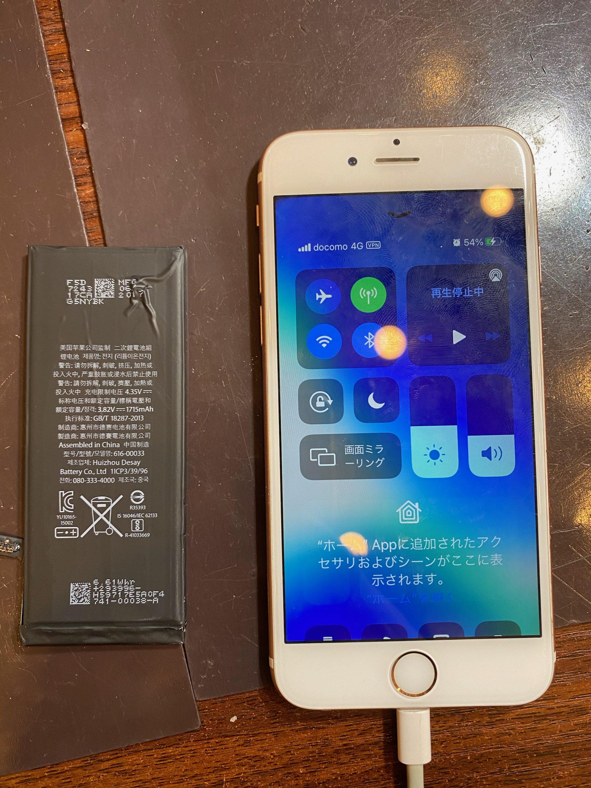 iPhone7 バッテリー交換 伊丹市よりお越しのお客様 s