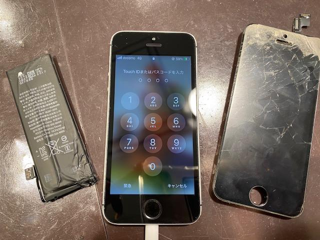 川西市よりお越しのお客様 iPhoneSE 画面バッテリー交換 m