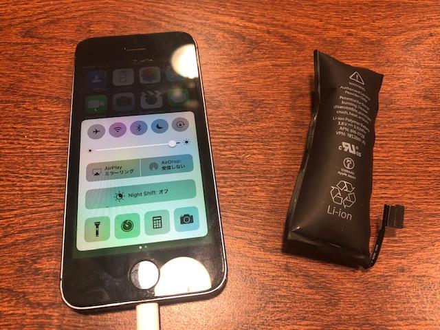 iPhoneSE バッテリー交換 伊丹市よりお越しのお客様 m