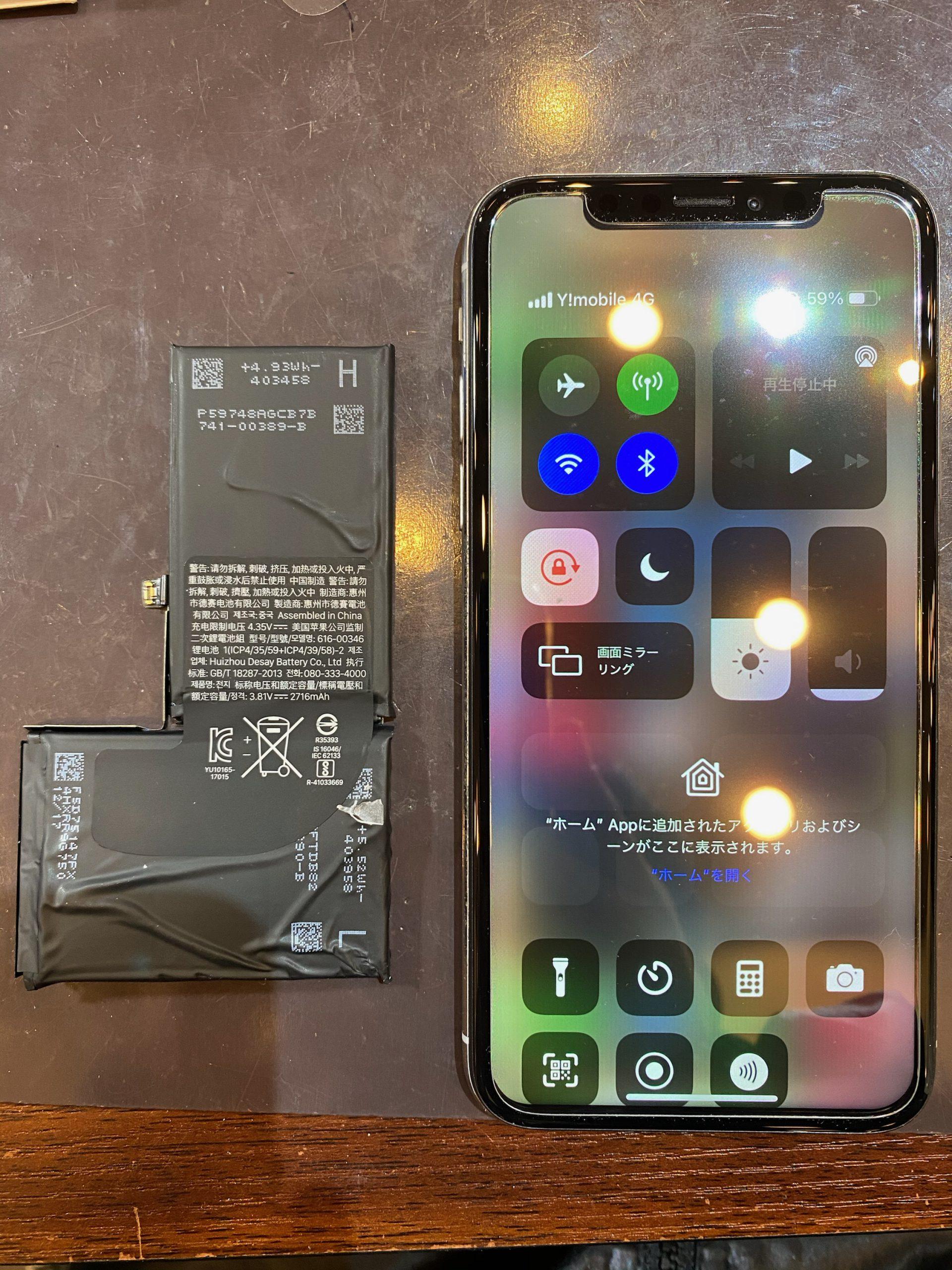 iPhoneX バッテリー交換 データそのまま即実最短30分修理 <伊丹市からお越しのお客様>ク