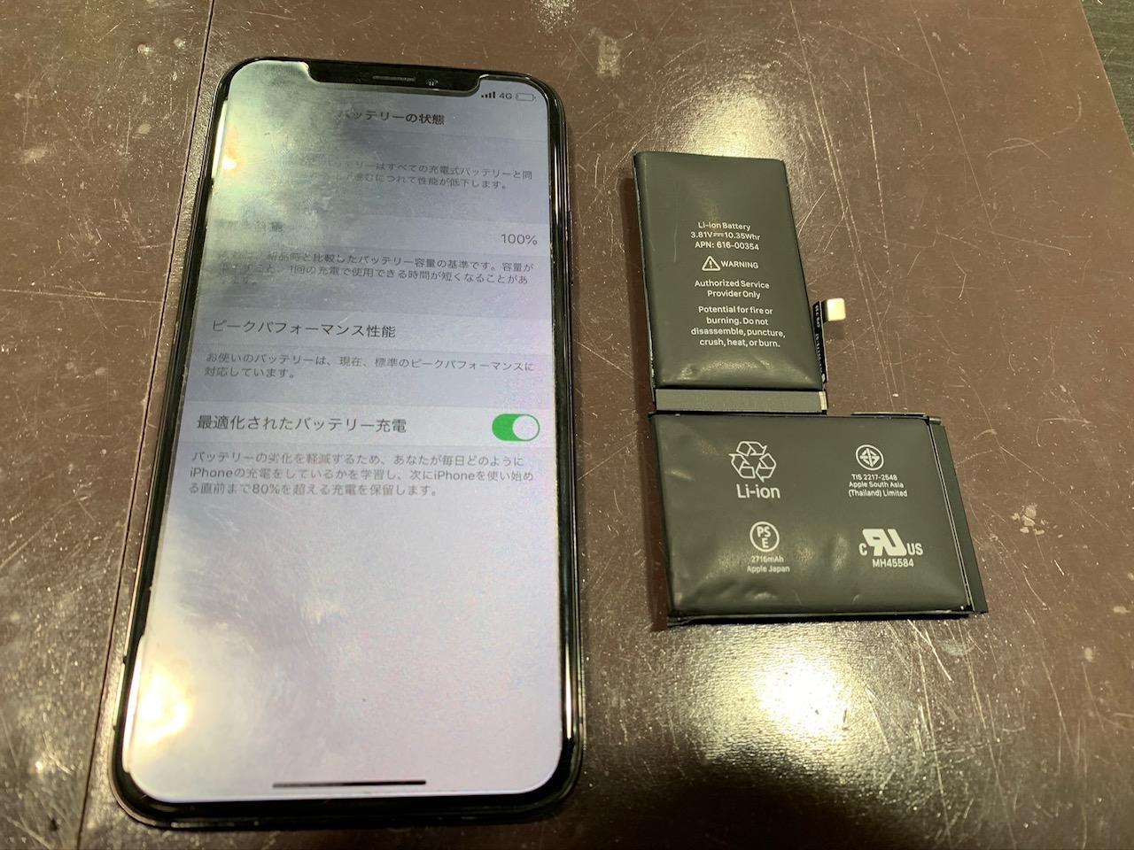 【iPhoneXSバッテリー交換】尼崎市-充電の持ちが悪い・シャットダウンは交換サイン!ヒ