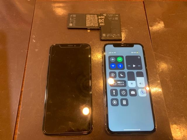 iPhoneX 液晶画面交換&バッテリー交換 尼崎市よりお越しのお客様 s