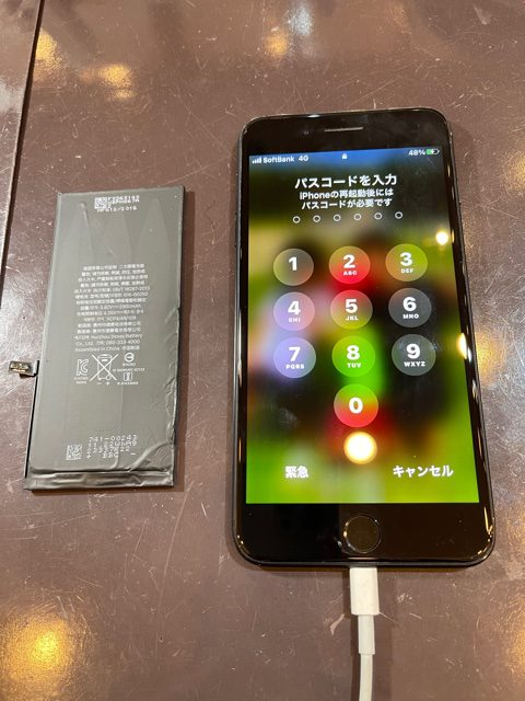 iPhone7p バッテリー交換 尼崎からお越しのお客様 ミ