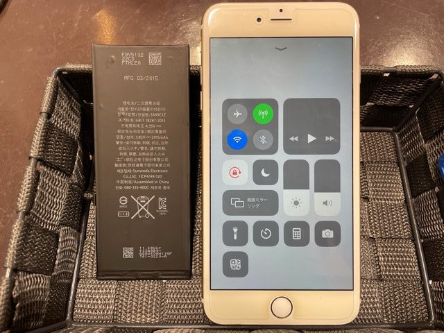 iPhone6plusのバッテリー交換【池田市からお越しのお客様】