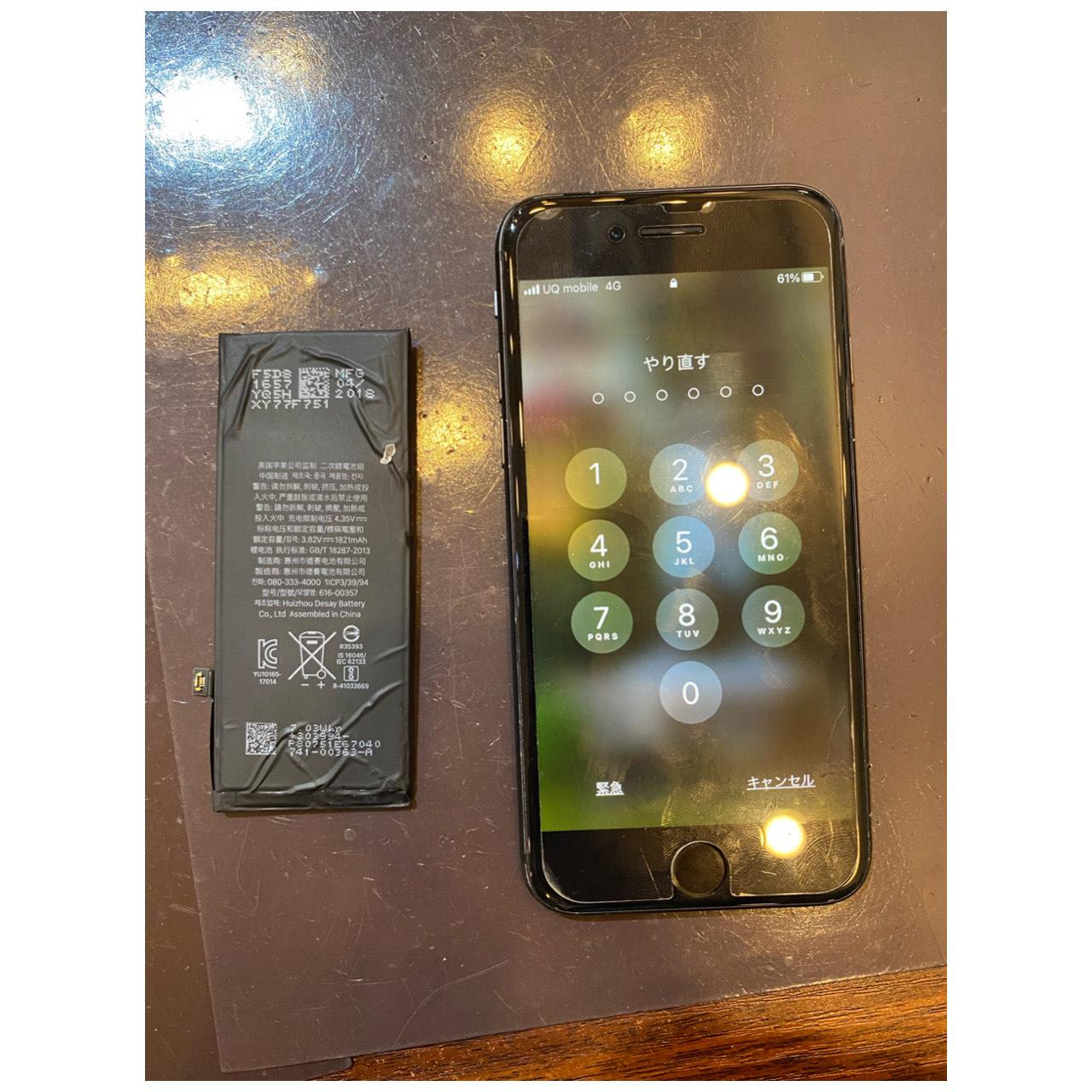 iPhone8 バッテリー交換 データそのまま即日最短30分修理 <伊丹市からお越しのお客様>ク