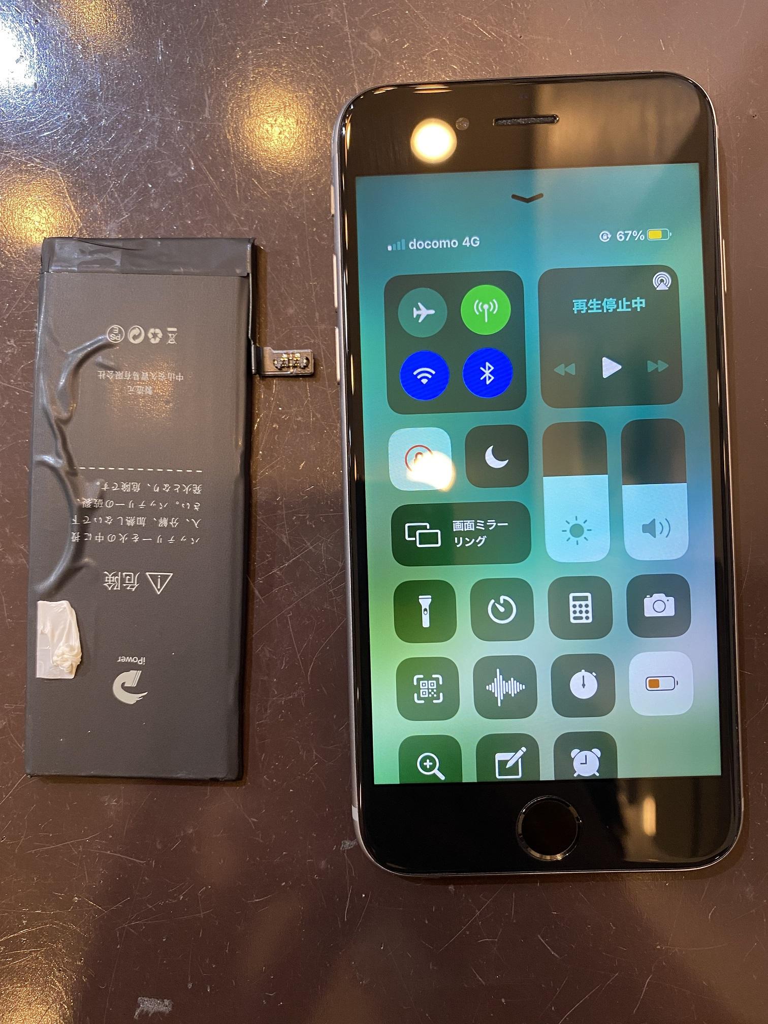 iPhone6sバッテリ交換 尼崎からお越しのお客様 イ