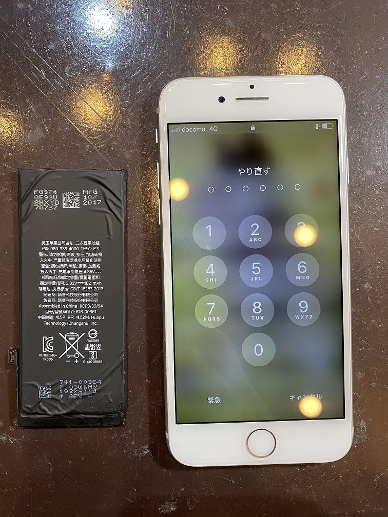 iphone7プラス バッテリー交換 尼崎市よりお越しのお客様 イ