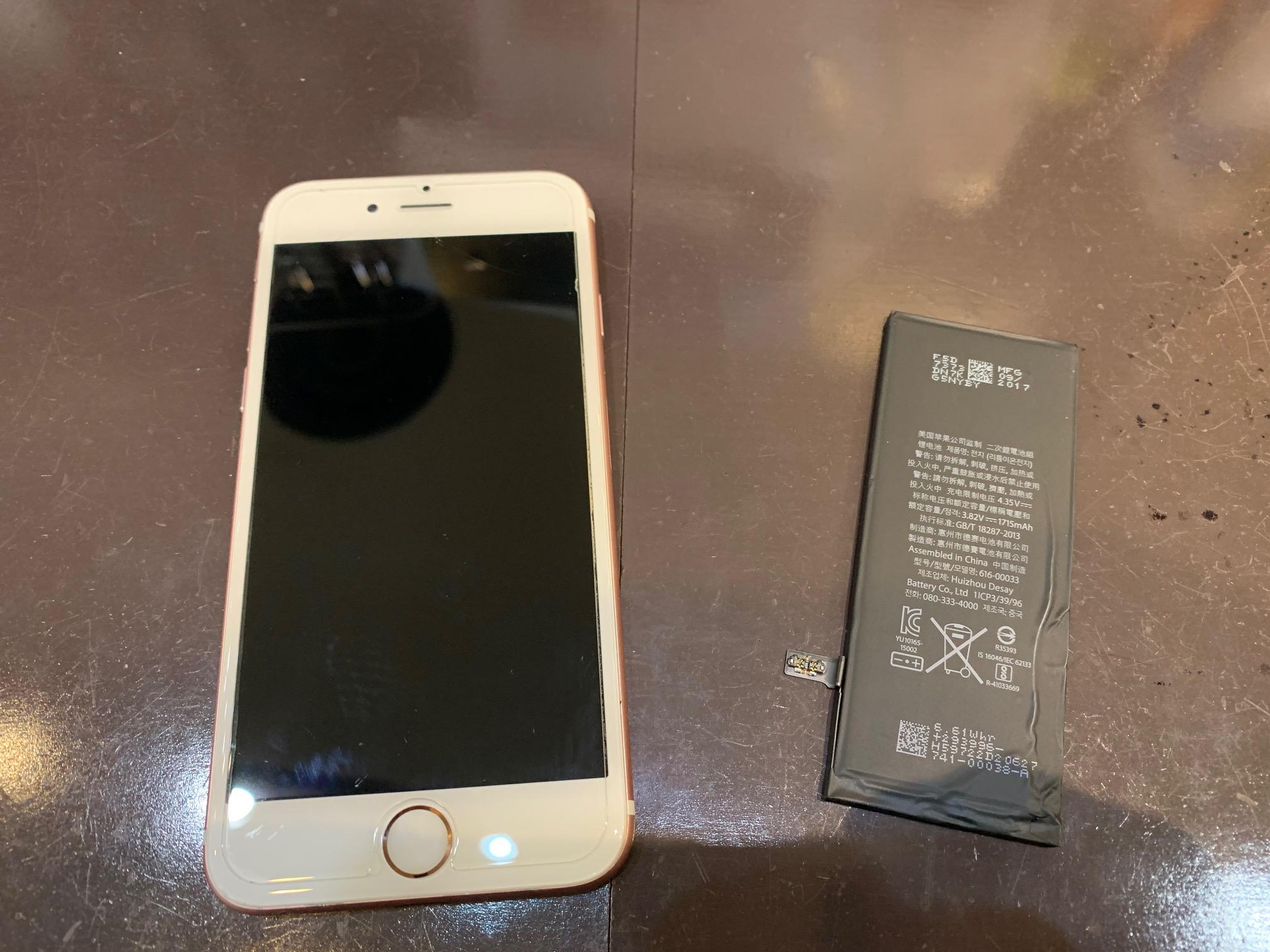 iPhone6sバッテリー交換 <伊丹市よりお越しのお客様> ち